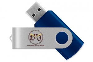 Iranian Contemporary and Ancient Literature USB