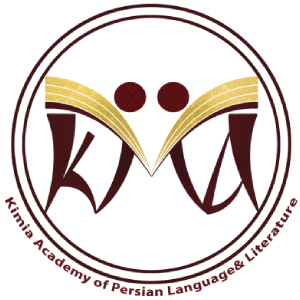 KIMIA ACADEMY OF PERSIAN LANGUAGE AND LITERATURE
